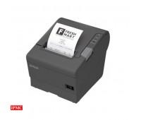 Buy Epson Printers Online In Ghana At Amazing Prices Ipmckart Com
